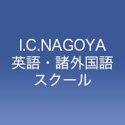 I.C.NAGOYA facebook公式ページ