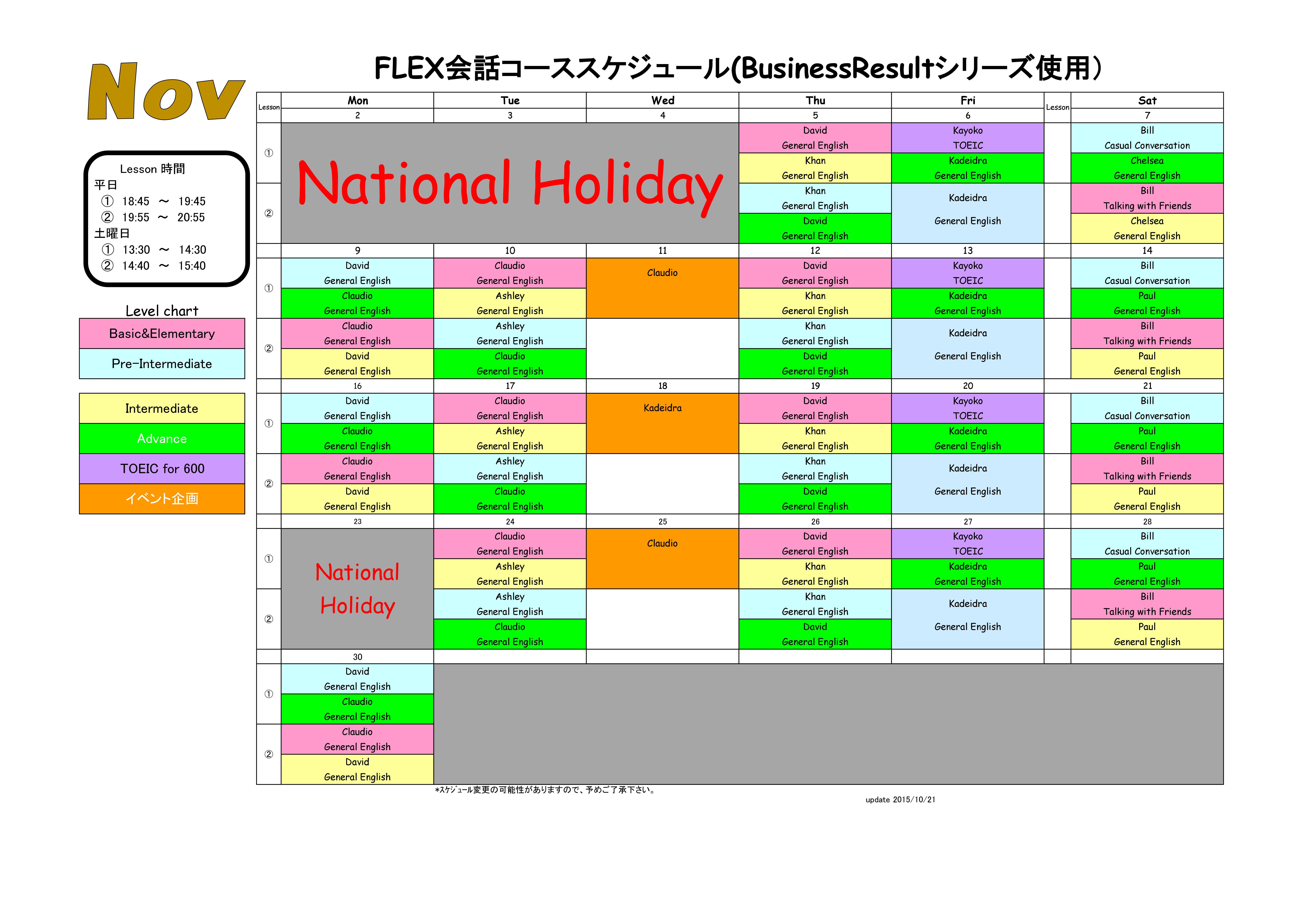 日本語学校・英語・諸外国語学校のI.C.NAGOYA(アイ.シー.ナゴヤ)11月FLEXカレンダーアーカイブ